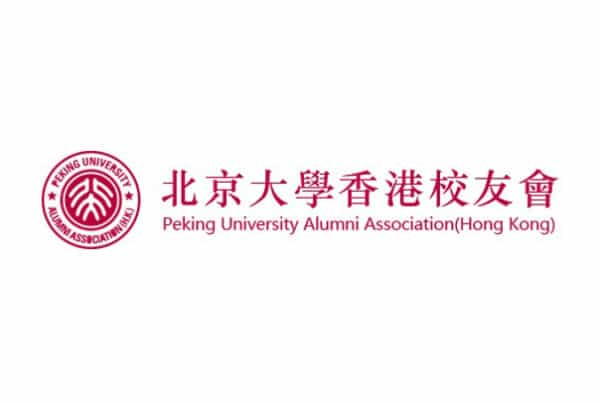 Peking University Alumni Association of Hong Kong